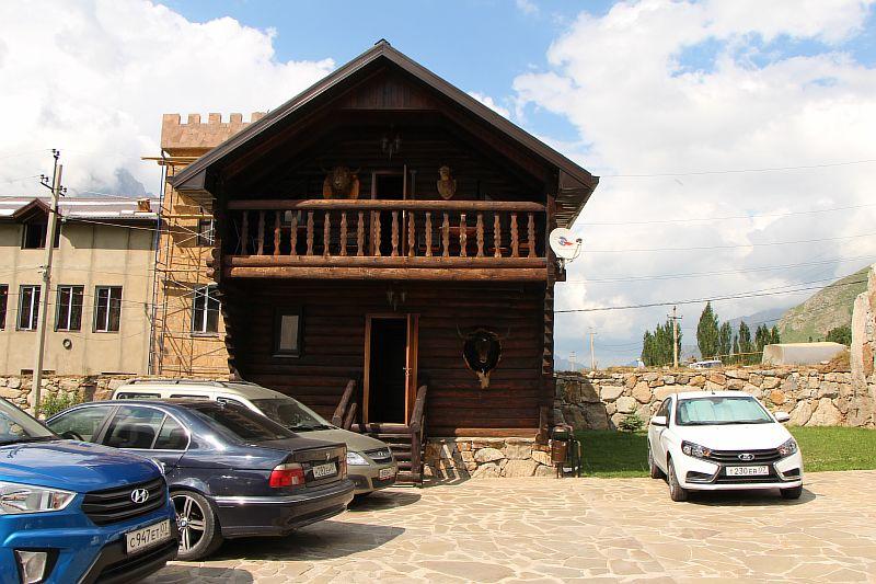 Гостиный дом Караван