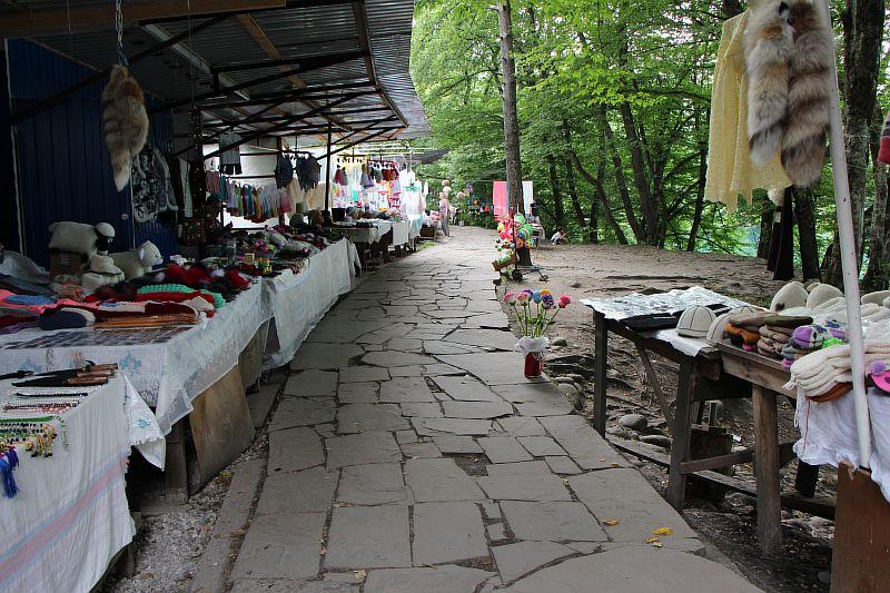 Рынок на Голубом озере.