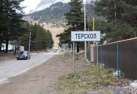 Как добраться в Терскол