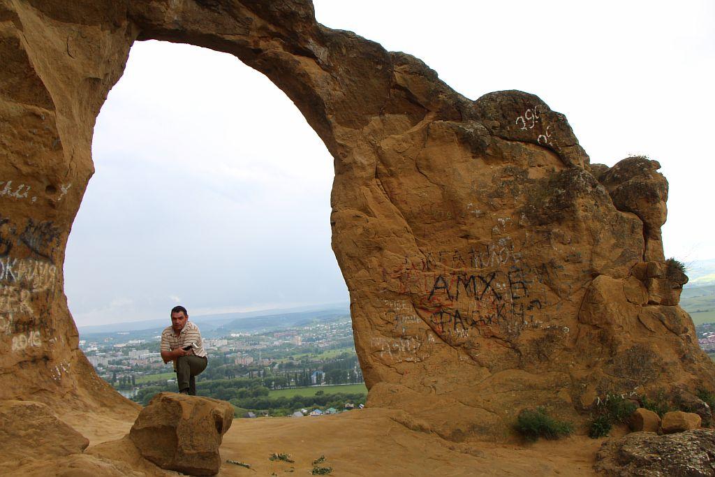Большое фото горы Кольцо.