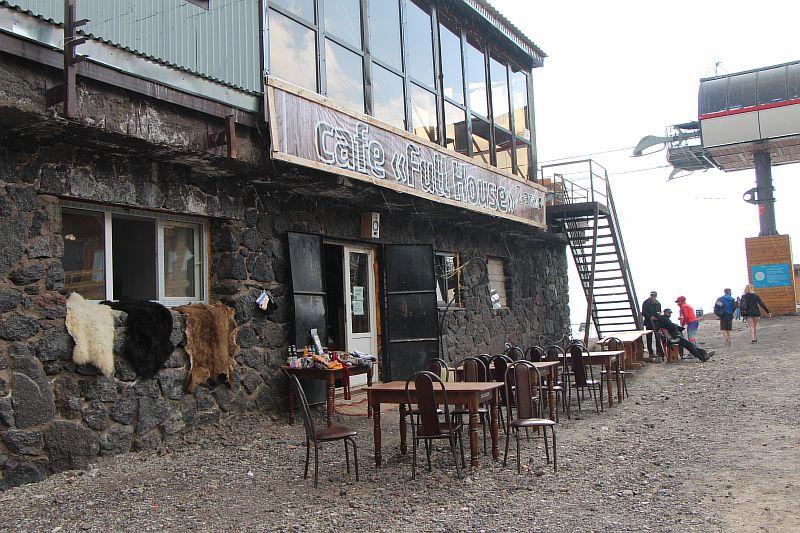 Kafe i muzej na stancii Mir.