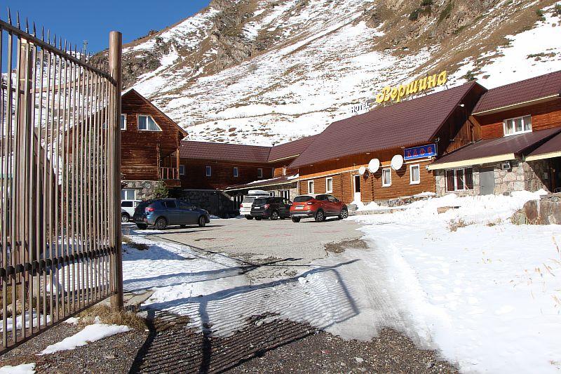 Hotels Vershina