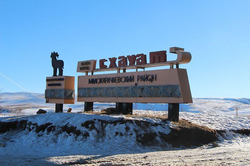 гора Баран
