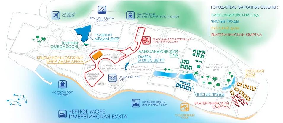 Карта отелей Бархатные сезоны.