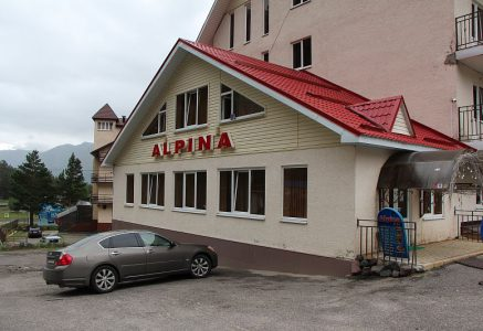 Отель Альпина в Приэльбрусье.