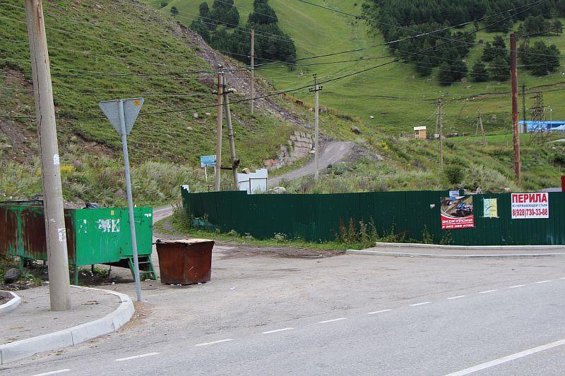 Дорога в ущелье Терскол.