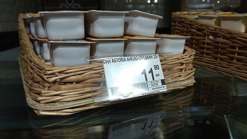 Соус astoria кисло-сладкий