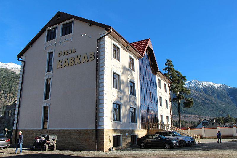 Отель Кавказ.
