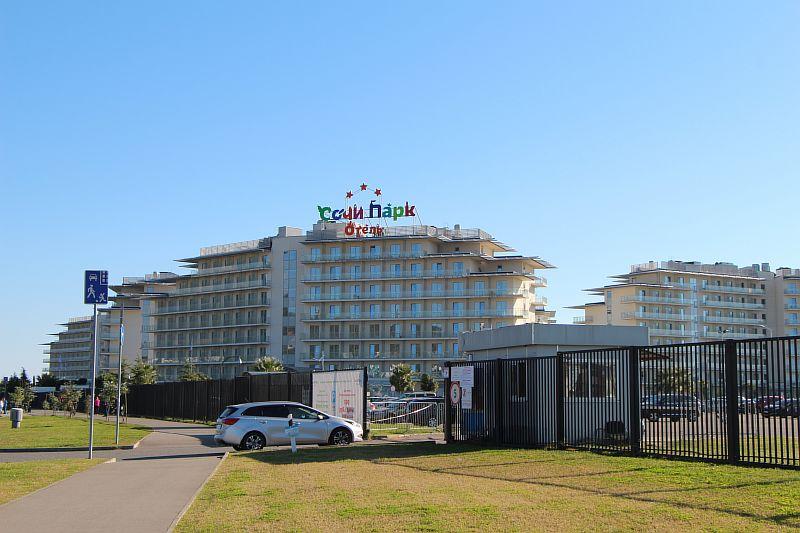 Сочи Парк отель.