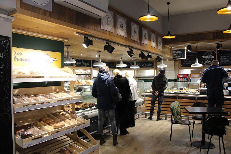 Кафе Бистро в Перекрёстке
