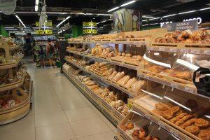 Супермаркет в Горки Город.